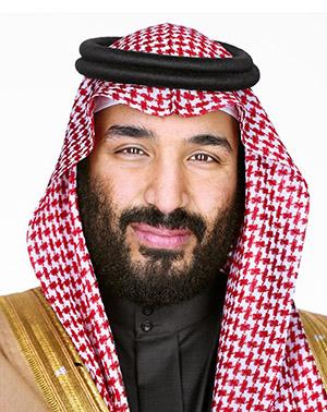 Mohammad bin Salman (MBS)