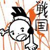 sengoku_comics