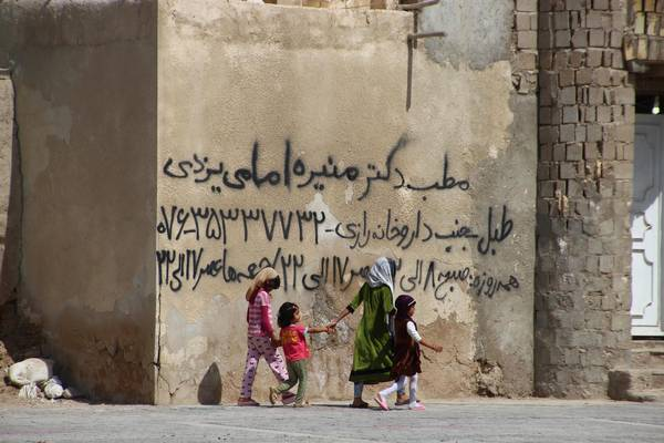 Straßenszene im Iran