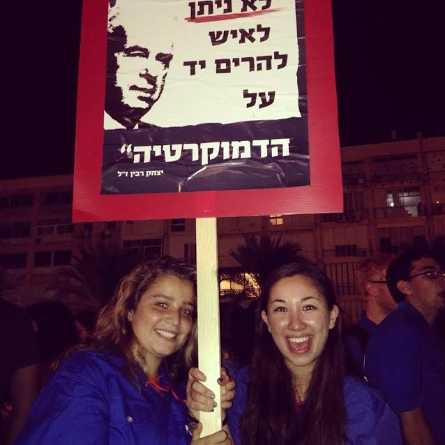 Op-ed: To Honor Rabin, Condemn the Occupation and Support the Two-State Solution