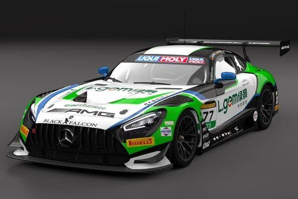 Mercedes-AMG Motorsport Team Updates