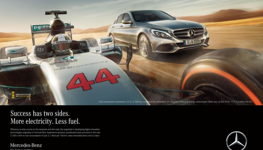 Mercedes-Benz F1 Electric