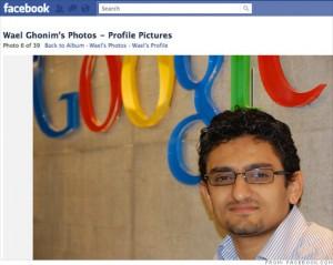 Wael Ghonim is a regional Mideast marketing executive for Google.