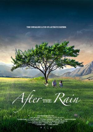 After The Rain (Jamgyrdan Kiin)