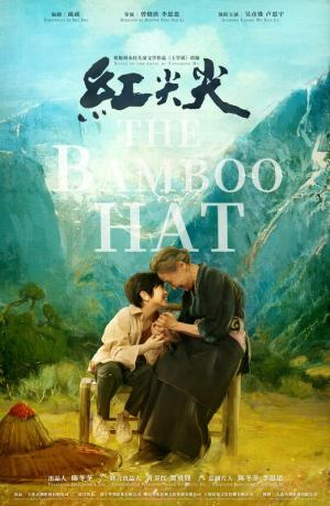 The Bamboo Hat