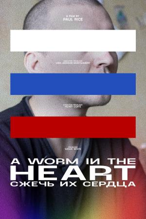 A WORM IN THE HEART