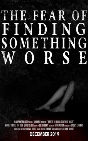 The Fear Of Finding Something Worse