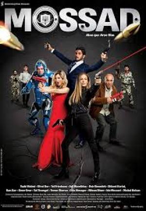 Mossad, Nederlandse premiere (beperkt aantal tickets).
