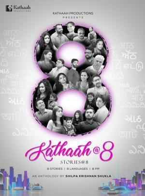 Kathaah@8