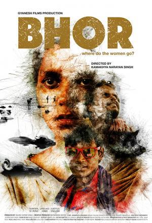 Bhor (Dawn)