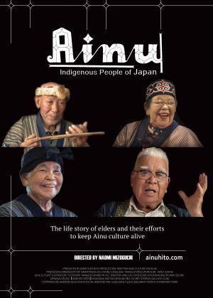 Ainu — Indigenous People of Japan