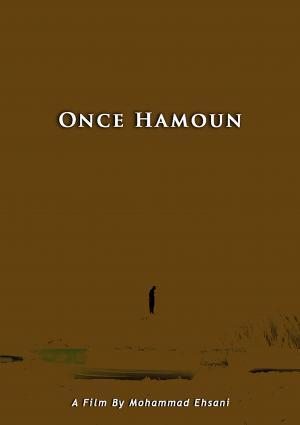 Once Hamoun