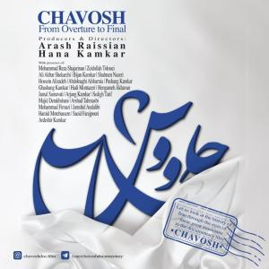 Chavosh From Prelude to Finale