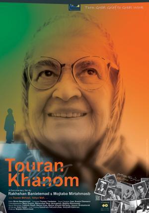TOURAN KHANOOM