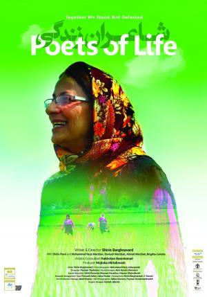 Poets of Life