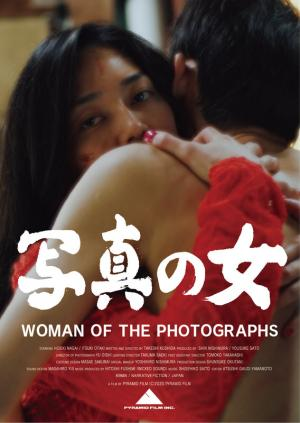 Woman of the Photographs