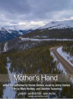 Mother's Hand