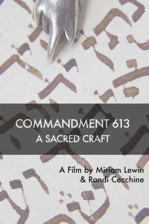 Commandment 613