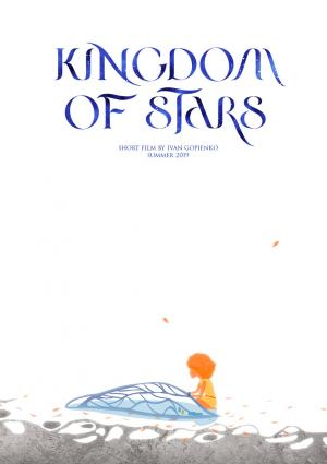 Kingdom of Stars
