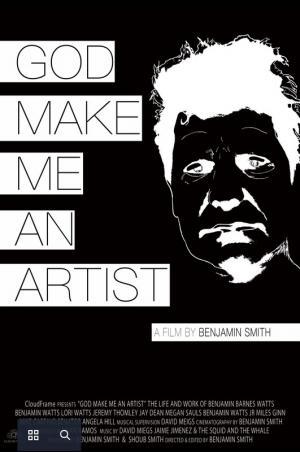 God Make Me An Artist