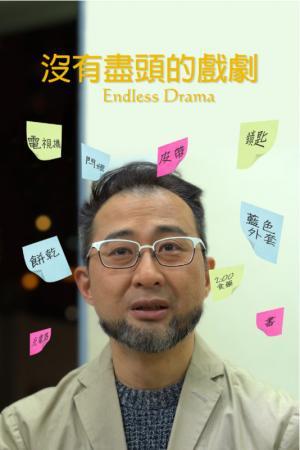 Endless Drama