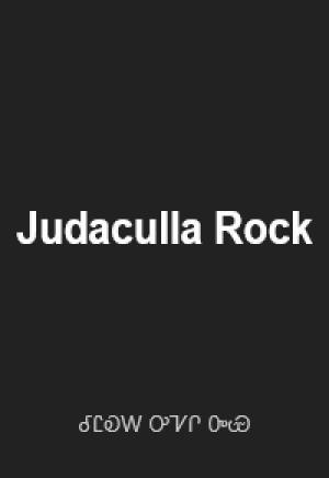 Judaculla Rock