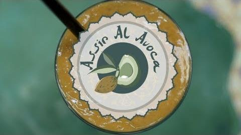 Moroccan Assir Al Avoca