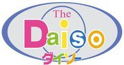Daiso Canada