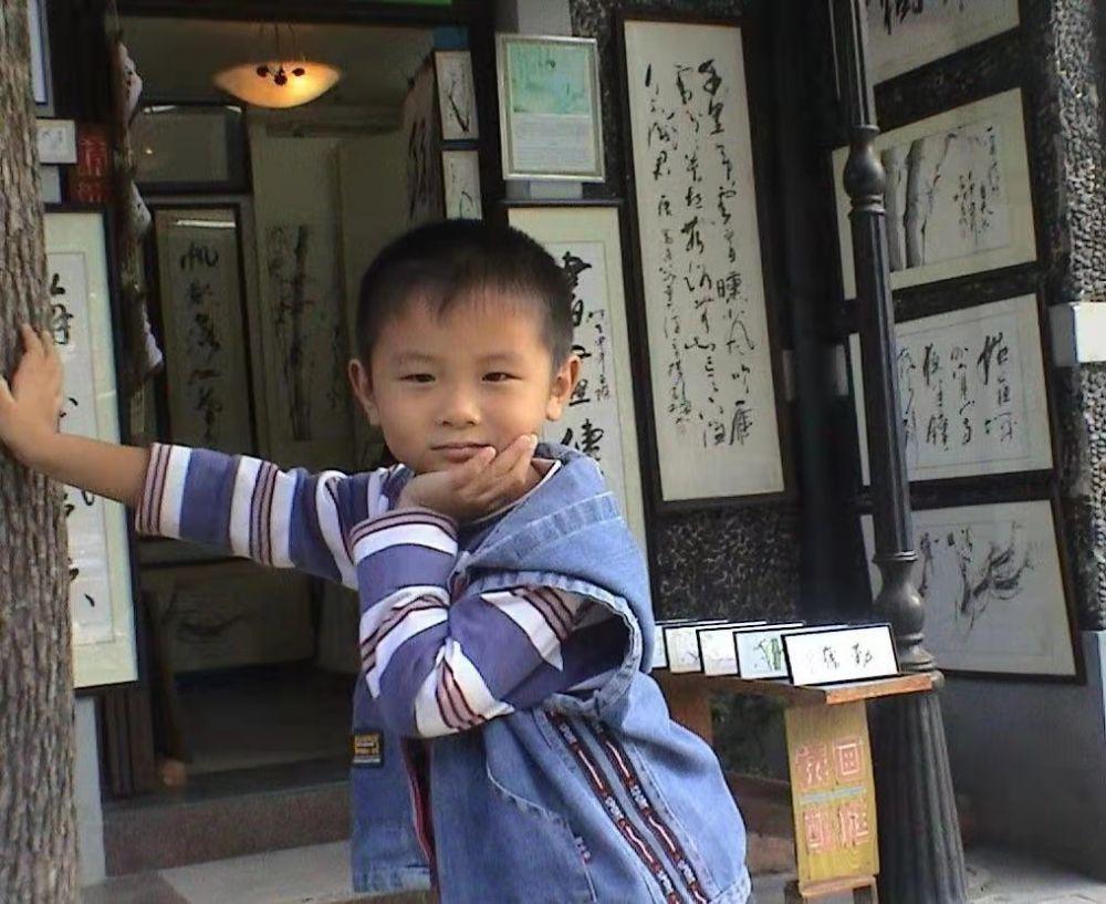 ChaofanTao