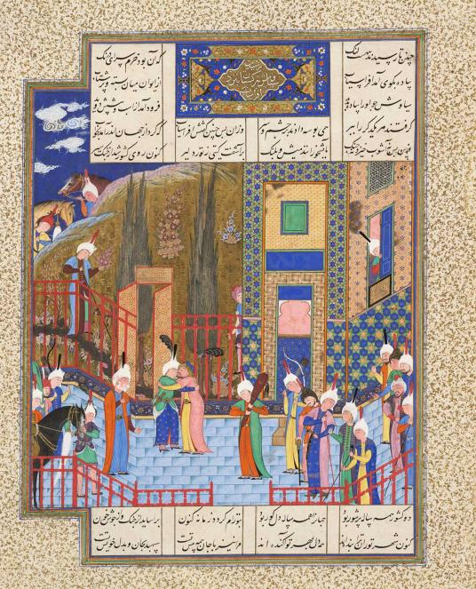 Portraits of Objects, Impressions of People: The Shahnama of Shah