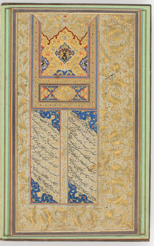 This folio has a gold-decorated margin and an illuminated heading with floral motifs. Two bordered columns below the heading include calligraphy, written at a slant. Decorated triangles in blue adorn the top right and bottom left corners of each column.