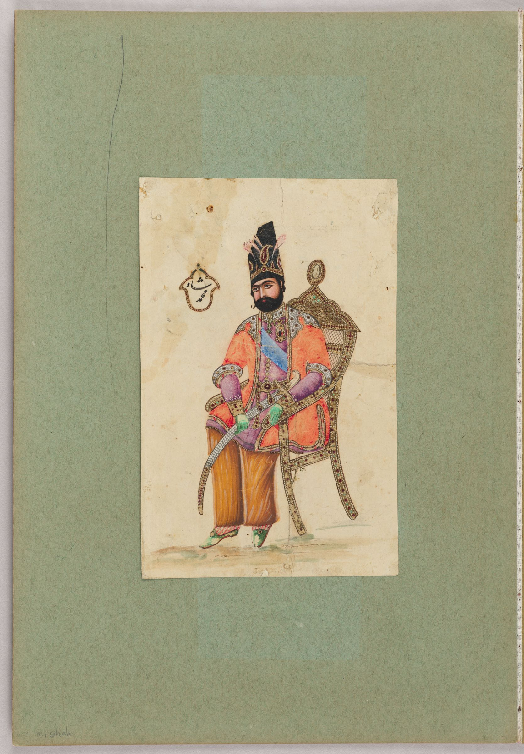Portrait of Muhammad Shah Qajar, Seated on a Chair, mid-19th century.