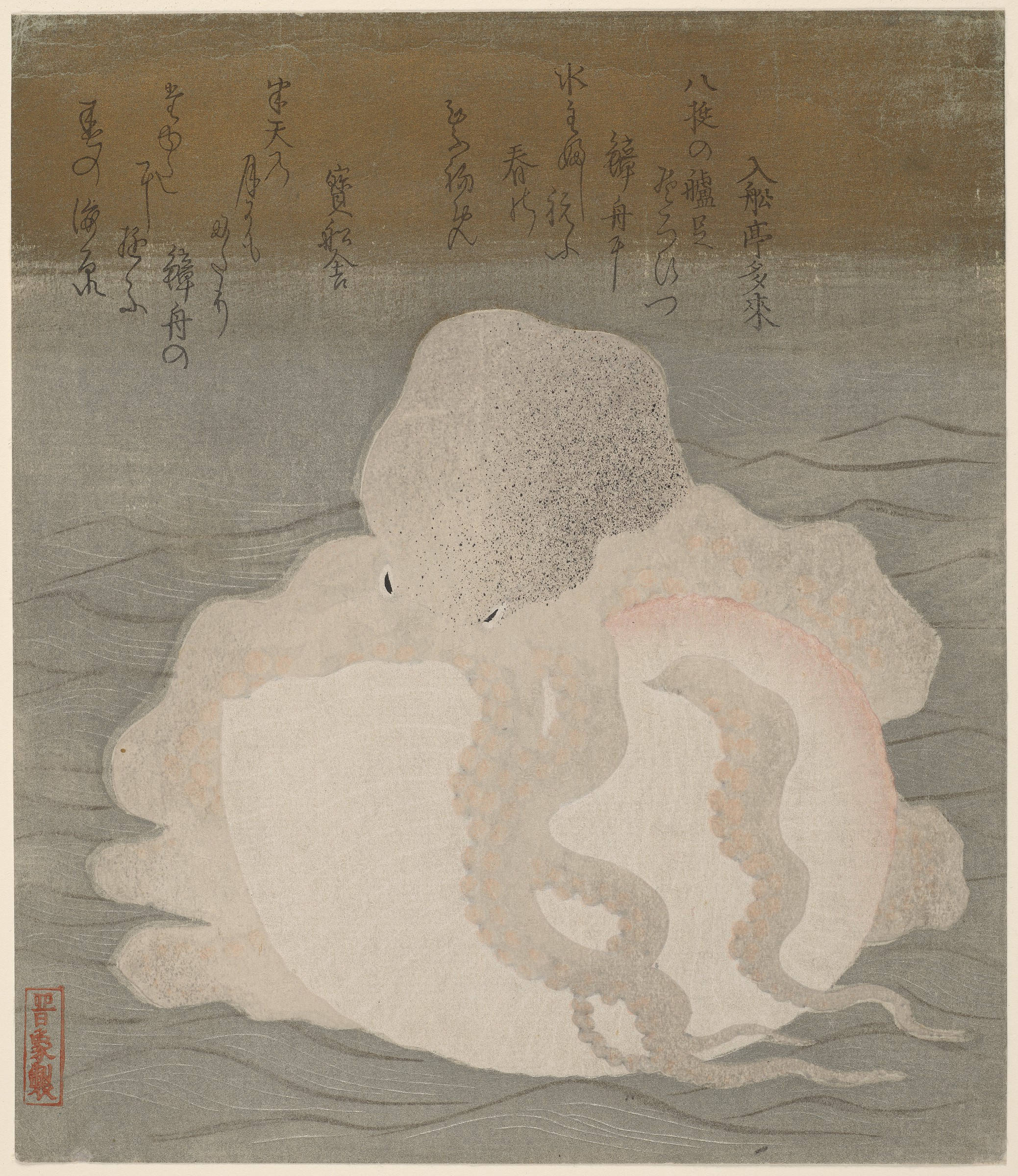 Woodblock print of an octopus curled around a seashell.