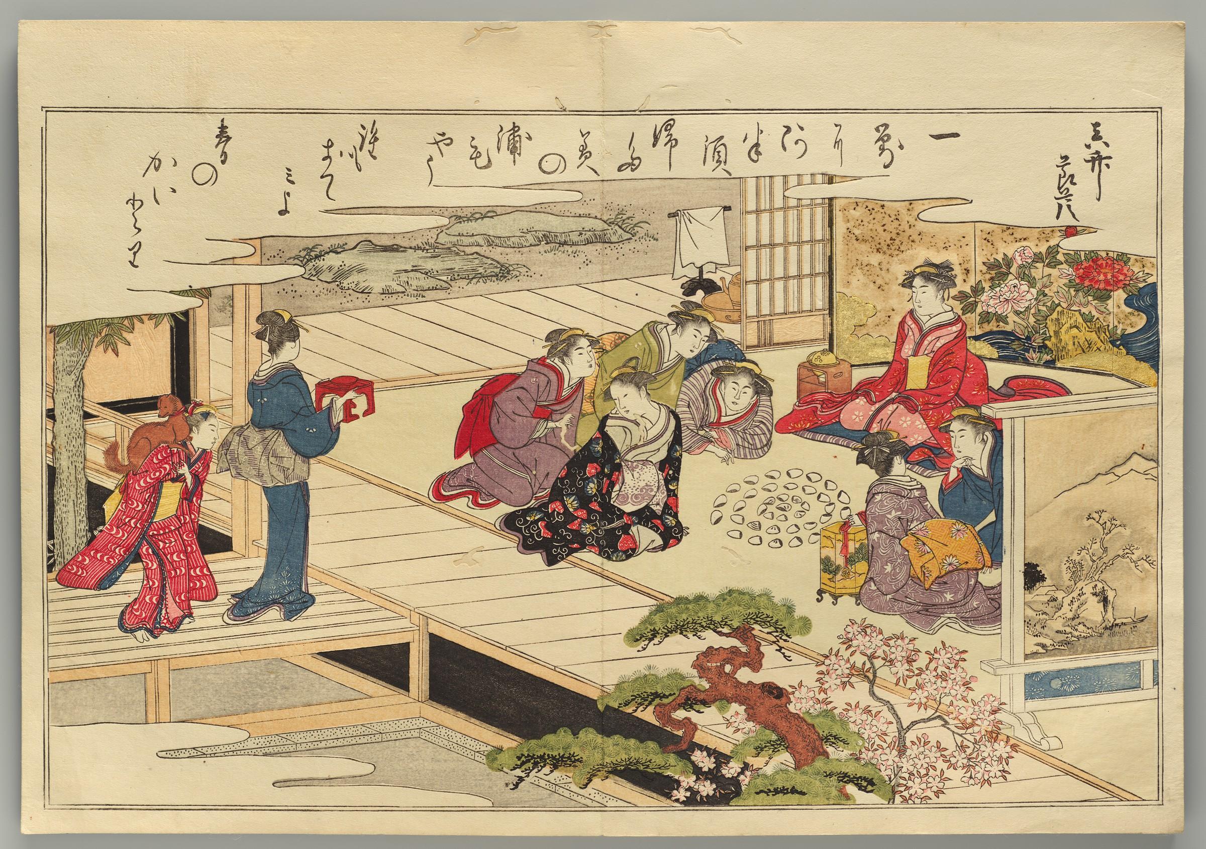 Page from the woodblock-printed book by Kitagawa Utamaro depicting individuals looking at seashells.