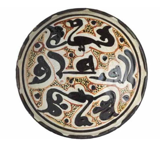 Small Bowl with Peacock, Iran, Nishapur, Samanid period, 10th century, Harvard Art Museums/Arthur M. Sackler Museum.