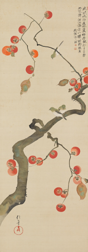 Sakai Hōitsu, Three Mejiro Birds on a Persimmon Branch, early 19th century. Hanging scroll; ink, color, and gold on silk. Harvard Art Museums/Arthur M. Sackler Museum, Promised gift of Robert S. and Betsy G. Feinberg, TL41449.4.