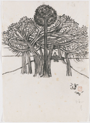 Nandalal Bose, Untitled (Banyan Trees, Palm Tree, and Altar), 1960. Ink and charcoal on paper. Harvard Art Museums/Arthur M. Sackler Museum, Gift of Mary K. Eliot and Supratik Bose in honor of Sonya Rhie Quintanilla, 2014.516.