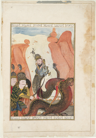 Rustam Slays a Dragon, illustrated folio from a manuscript of the Shahnama of Firdawsi, Iran, 18th century. Ink, opaque watercolor, and gold on paper. Harvard Art Museums/Arthur M. Sackler Museum, Francis H. Burr Memorial Fund, 1948.61.