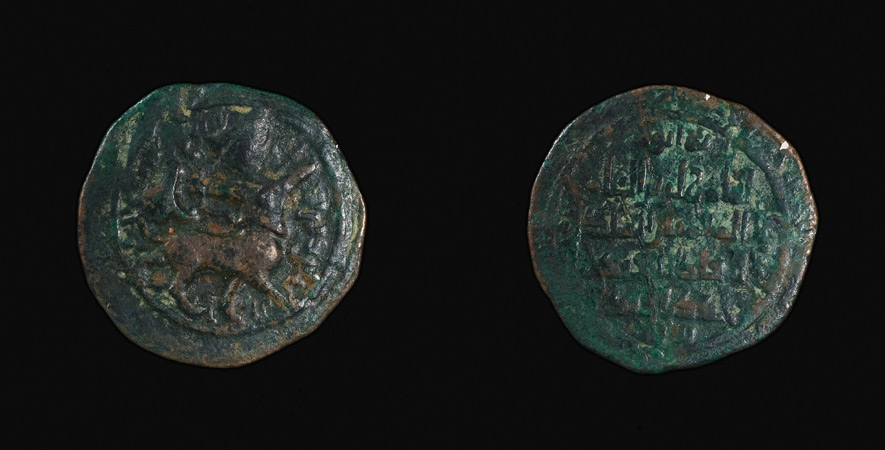 Coin of Nasir al-Din Artuq Arslan, Turkish, 13th century. Bronze. Loan from David Gordon Mitten, 56.2003.