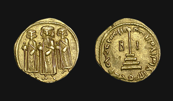 Gold dinar of Caliph Abd-al-Malik (r. 685–705), c. 691–92. The Barber Institute of Fine Arts Coin Collection, University of Birmingham, UK, A-B30.