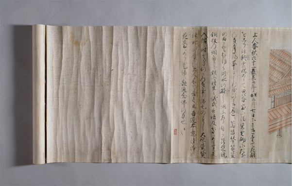 Monk Musashi Hōgen, Illustrated History of the Yūzū-nembutsu Sect (Yūzū-nembutsu engi), Volume I, 1471, Harvard Art Museums/Arthur M. Sackler Museum. Severe vertical creases were present before the scroll was treated.