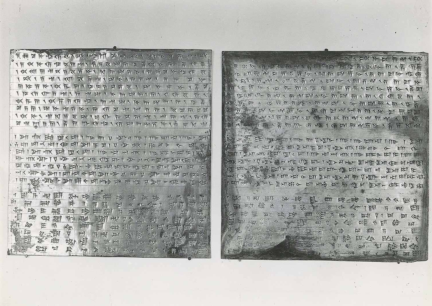 "The gold and silver tablets bear the inscription of King Darius, who founded Persepolis. Hans-Wichart von Busse, ""Foundation tablets."" Gelatin silver print. Collection of Azita Bina and Elmar W. Seibel, TL41708.49."