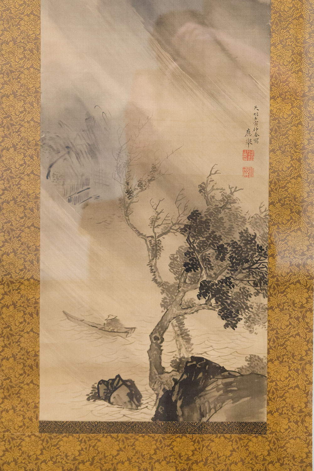 Detail of Maruyama Ōkyo, Landscape in a Rainstorm, 1782. Hanging scroll. Promised gift of Robert S. and Betsy G. Feinberg.