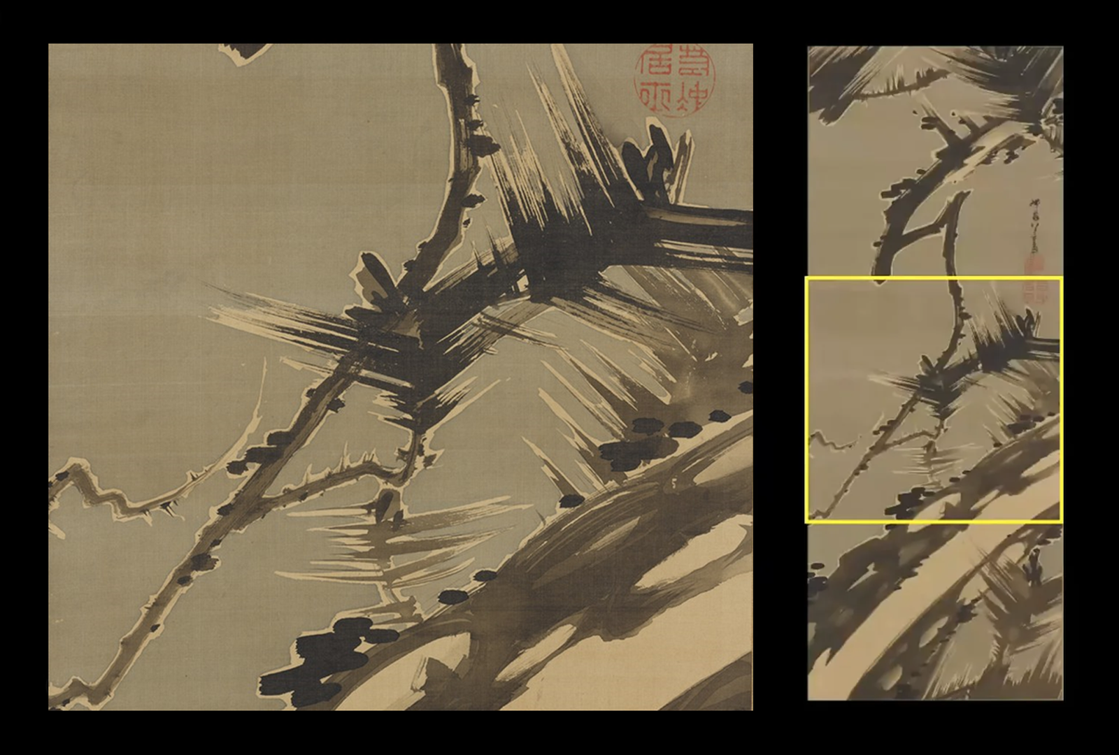 There are two images side by side. The left image is a detail of an ink painting. It shows a close-up detail pine tree branch with sharp, twisted branches and long delicate needles against a gray background with accents of white. The right image is the full image of the ink painting of the pine on silk. A thin yellow square border surrounds the image detailed at left.