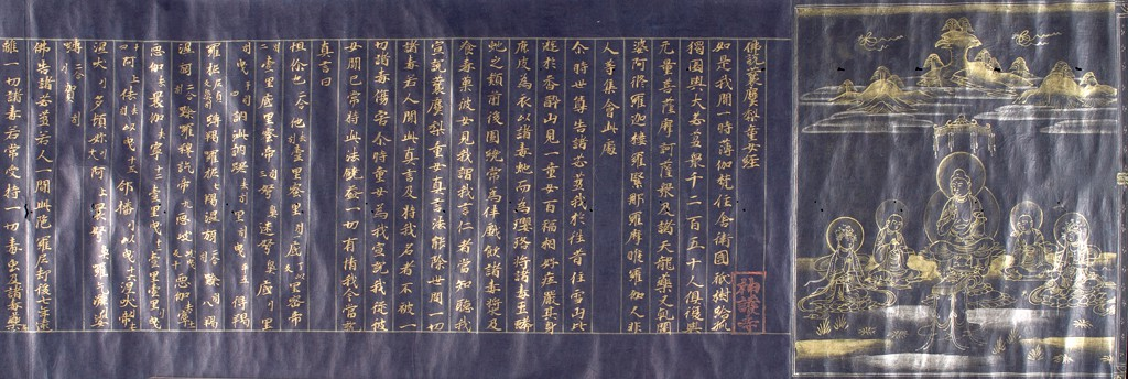 The painting, done in gold on dark blue paper in a horizontal scroll format, shows the Buddha preaching at right, surrounded by four attendant deities. Above the figures are mountains floating on clouds. At left are calligraphed Chinese characters.