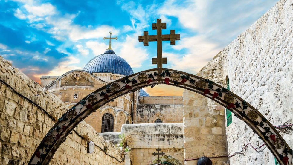Lp Holy Land Israel 2018