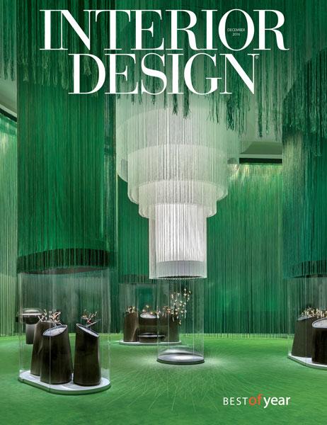 Interior Design Magazine interior design december 2016
