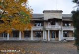 Now they will not forget: the Supreme Court has canceled the investment agreement for the sanatorium