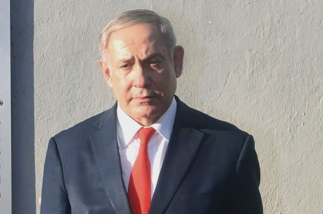 PM Netanyahu at Entebbe airport GPO crroped