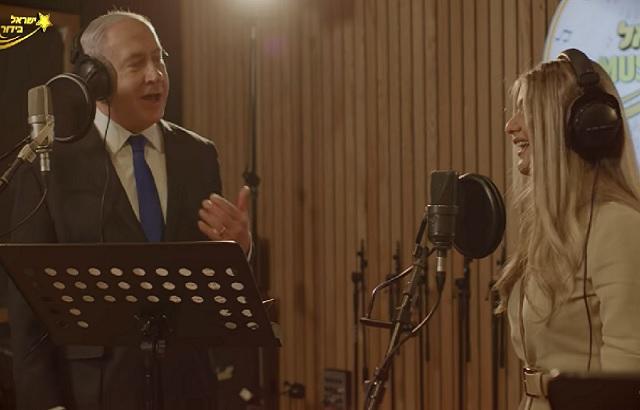 Benjamin Netanyahu sings with Eden Ben Zaken